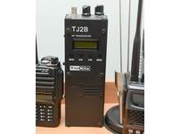 YouKits TJ2B - HF Handheld