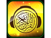 The Complete Al-Quran app in Mp3 Format