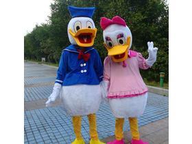 adult classifies adult services mascot