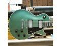 RGT Mobile Guitar, Sax, Ukulele & Bass Lessons Lanarkshire