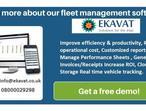 garage workshop management software| garage management software| car workshop software in uk| garage manager software