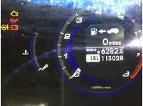 Honda Civic, 2007 (07) Grey Hatchback, Manual Petrol, 113,028 miles