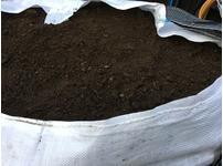 Topsoil bulk bags