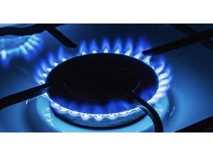 Cooker Hob fitter gas safe