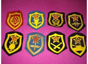 Job Lot 8 Soviet Russian Military Arm Badges