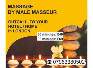BEST MASSAGE LONDON   MASSAGE BY MALE MASSEUR TO YOUR HOTEL / HOME
